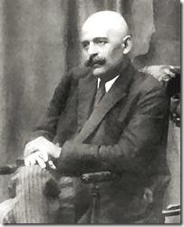 گ.إ. گيورجييف